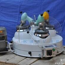 实验室三头研磨机