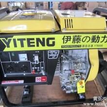 福建5kw三相发电机|伊藤柴油发电机