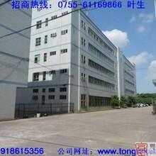 深圳松岗厂房低价出租920平米