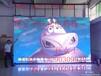 供应山东枣庄东营led显示屏