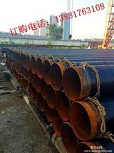 汕尾涂塑钢管厂配套管件