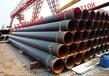 钦州涂塑钢管厂家销售电力消防给水专用