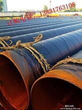 鄂州沟槽涂塑管件厂家销售涂塑钢管厂家销售