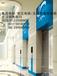 龙岩上杭县乘客电梯,客货电梯,无机房乘客电梯