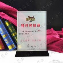 特许经销商奖牌五星级供应商奖牌水晶经销商奖牌定做批发