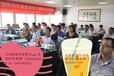 黑龙江地区合同能源管理培训高级能源管理师培训咨询林琳