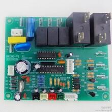 中山德宏热泵控制器热泵控制板图片
