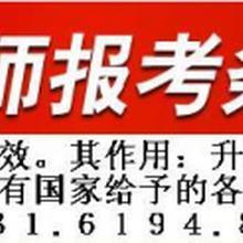 上海采购师报考条件,上海采购师培训费用,上海采购师考试地点