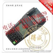 济南超市收银软件,专用收款机,条码电子秤防盗设备