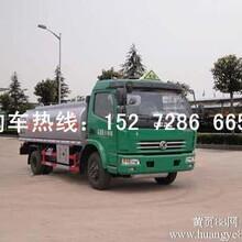 贵阳边挂5方4吨流动加油车厂商报价
