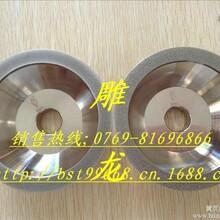 雕龙批发碗型砂轮金刚石树脂砂轮电镀砂轮合金砂轮