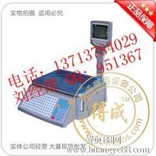 收款机条码秤扫描枪打印机软件餐饮系统防盗配件
