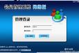 郑州美甲店BS会员管理软件微信积分管理系统会员刷卡系统会员卡软件