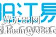 阳江易-阳江地区首选的招聘平台(www.yj2.com.cn)