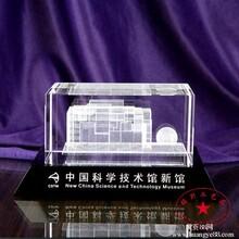 新建大楼内雕模型,公司周年庆典水晶内雕礼品,深圳铭升水晶内雕厂