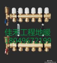 杭州地暖价格F