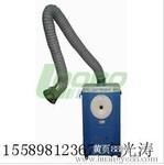 青岛路博LB-JZ型可移动式焊接烟尘净化器图片