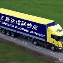 深圳到台湾物流专线台湾快递台湾货运