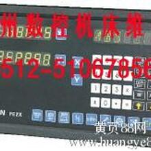 POWERNPE2X光栅尺数显表数显尺