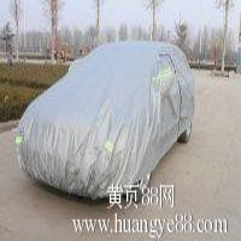 途观车衣车罩汽车车衣车罩棉图片