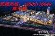 昆山五丰广场:好地段+低价格=投资上选