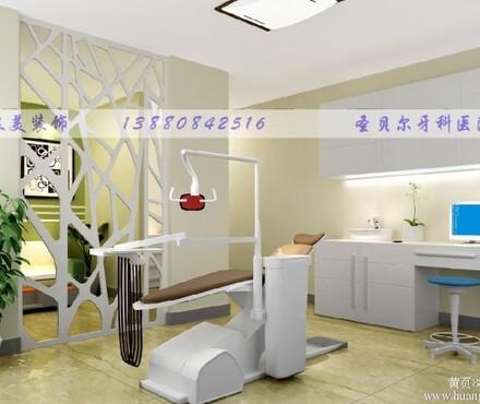 牙科诊所装修,成都牙科医院装修效果图,牙科诊所装修注意高清图片