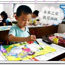 深圳幼儿绘画启蒙福田少儿素描色彩班景田少儿书法班