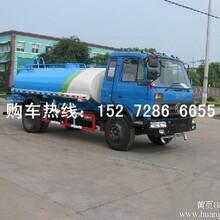 东营市10吨洒水车价格多少钱
