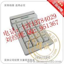 盘点机数据采集器条码收银设备会员卡设备