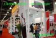 2014BLSE中国箱包展/上海箱包展-上海皮具展展台设计搭建制作指定搭建