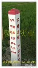 上海塑钢(PVC)标志桩警示桩生产厂家年底清仓
