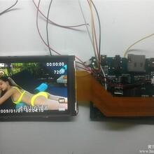 供应高清手持式内窥镜显示模组带拍照录像存储功能