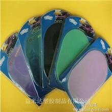 供应pu防滑垫。聚氨酯150902.5彩色防滑垫图片