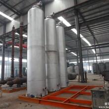 产业带压力容器厂家定做各种规格储罐