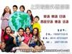 扬州韩语零起点辅导班,扬州韩语培训班