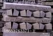 30kg水泥轨枕,矿用水泥枕,山东水泥枕木