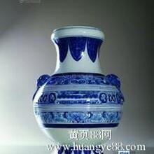 明清瓷器最新拍卖记录最高价出售的