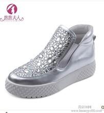 悠悠夫人2013秋季新款镶钻真皮平底鞋单鞋欧美休闲平跟牛皮女鞋图片