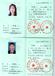 天津北辰物业经理上岗证招生报名,联系王老师