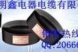 厂家直销视频监控系列线缆SYV西宁视频线缆SYV供应商报价