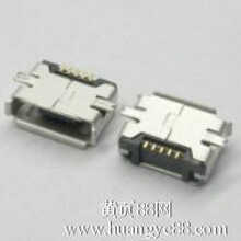 micro-usb贴片接口AB型母座全贴板鱼叉SMT式镀镍无柱