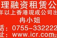香港公税务传票如何处理,做账审计办理的全流程