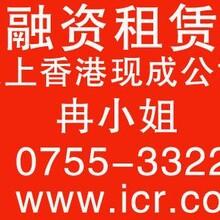 香港公司注册提供香港公司公证办理