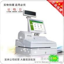 济南餐饮会员管理软件顶尖二代机无线刷卡器餐饮无线点菜