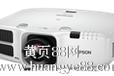 投影机CB-G6150高端,高亮投影机