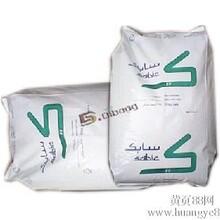 现货销售抗撞击性PP/2632/沙特sabic塑胶原料粒子