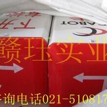 山东烟台购买玻璃钢标志桩还是到赣珏正规厂家价格低