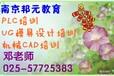 南京广告设计师培训南京电脑学习班南京园林景观设计培训