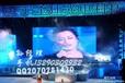 济宁市中曲阜邹城led显示屏单元板批发零售价优服务最好