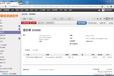 江门游艇ERP生产管理软件江门游艇ERP生产管理系统江门游艇进销存江门船舶ERP生产管理软件澳门船舶ERP生产管理系统